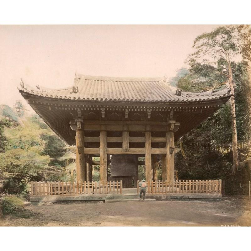 STILLFRIED, Baron Raimund: Japan: Ansichten des Choin Tempels in Kyoto. Handkolorierter Albumin-Abzug (ca. 1880).